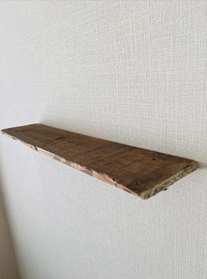 古材で作るオリジナル壁掛け棚