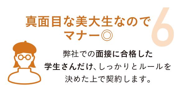 空き家Xアトリエ~お勧めする6つの理由~