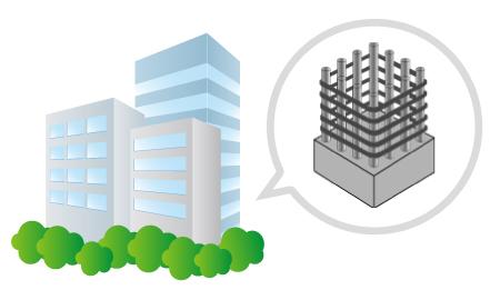 鉄筋コンクリート造の建物の特徴