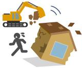 解体工事は危険やトラブルがいっぱい
