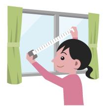 窓の数チェック・カーテンのサイズ計測