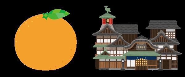 地域別解体工事お役立ち情報 愛媛県での解体工事