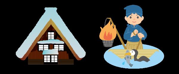 地域別解体工事お役立ち情報 岐阜県での解体工事