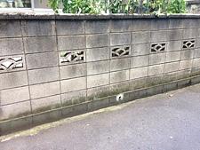 ブロック塀(ぶろっくべい)