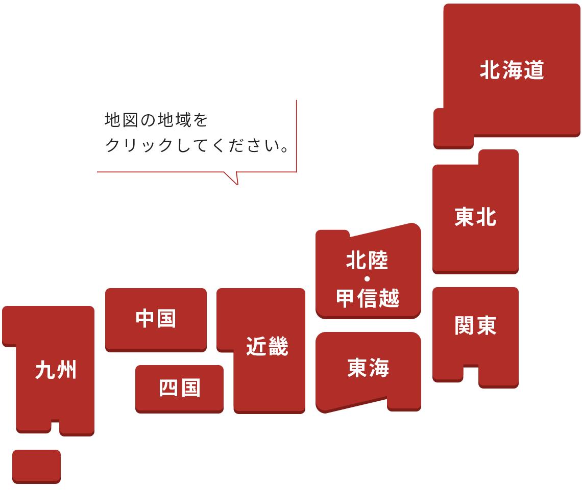 金 補助 市 石巻 空き家 高崎市では空き家解体に補助金が最大100万円出ます!